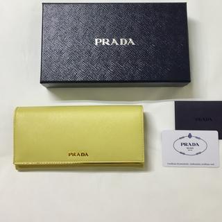プラダ(PRADA)の(新品)  PRADA  プラダ  長財布  サフィアーノ(財布)