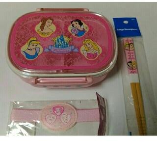 ディズニー(Disney)のディズニープリンセス お弁当箱(弁当用品)