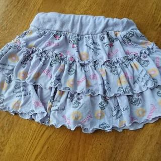 ディズニー(Disney)のアナと雪の女王 アナ雪 120cm スカート(スカート)