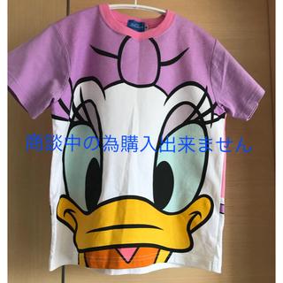 ディズニー(Disney)のディズニー Disney デイジー Tシャツ 半袖 ランド 新品 未使用品 公式(Tシャツ/カットソー)