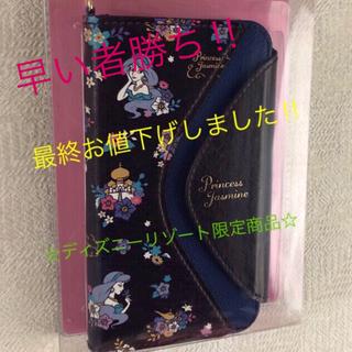 ディズニー(Disney)のiPhone6・6S・7・8対応手帳型ケース(iPhoneケース)