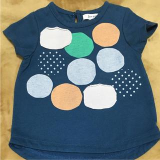 セラフ(Seraph)の美品 一回短時間着用 セラフ  半袖 Tシャツ 80(Tシャツ)