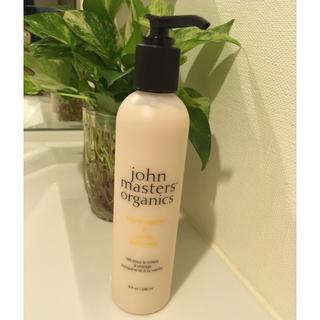 ジョンマスターオーガニック(John Masters Organics)の新品未開封★ジョンマスター BO&V ボディミルク(ボディローション/ミルク)
