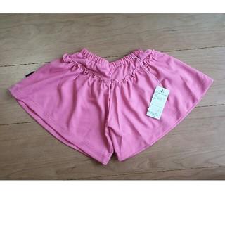 アンナニコラ(Anna Nicola)の新品 アンナニコラ Anna Nicola UVキュロットスカート 90サイズ (パンツ/スパッツ)