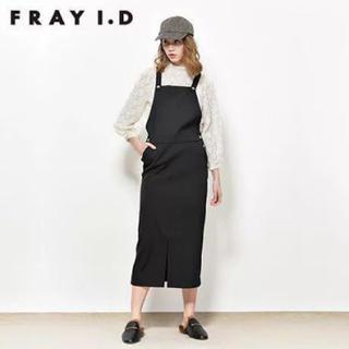 フレイアイディー(FRAY I.D)のロングタイトスカートサロペット todayful(ロングワンピース/マキシワンピース)
