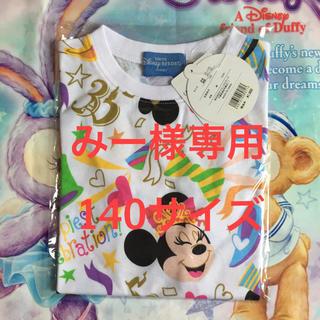 ディズニー(Disney)のみー様専用 Tシャツ140サイズ ディズニー35周年(キャラクターグッズ)