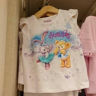ディズニー(Disney)の香港ディズニー★ ステラルーダッフィーキッズTシャツ(Tシャツ/カットソー)