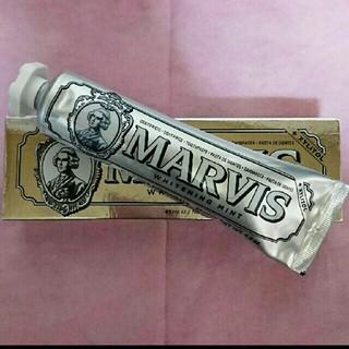 【マービス】大きいサイズ 85ml ホワイトミント 新品未開封