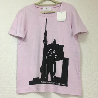 ネネット(Ne-net)の未使用☆Ne-net にゃー スカイツリーTシャツ(Tシャツ(半袖/袖なし))