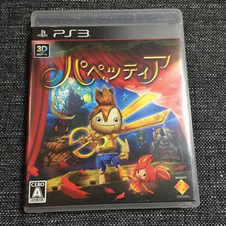 プレイステーション3(PlayStation3)のパペッティア ps3(家庭用ゲームソフト)