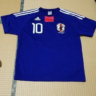 adidas - 日本サッカーのユニフォーム2009