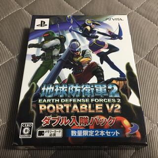 PlayStation Vita - 地球防衛軍2 PORTABLE V2 ダブル入隊パック