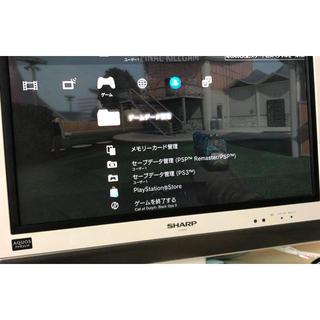 プレイステーション3(PlayStation3)の【PS3改造機ユーザー限定】ホーム画面偽装代行(家庭用ゲーム本体)