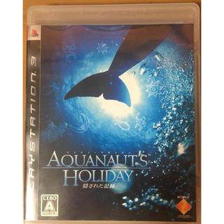 プレイステーション3(PlayStation3)のアクアノーツホリデイ PS3ソフト(家庭用ゲームソフト)