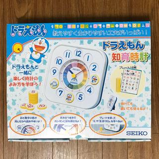 セイコー(SEIKO)の値下げ‼︎ドラえもん 知育時計プラスドラえもんじょうぎセット(知育玩具)