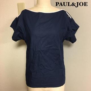 ポールアンドジョー(PAUL & JOE)の【PAUL&JOE】ポール&ジョー 肩ボタン 半袖トップス(シャツ/ブラウス(半袖/袖なし))