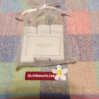 ミキモトコスメティックス(MIKIMOTO COSMETICS)のミキモト化粧品アメニティーセット(旅行用品)