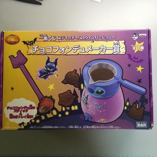 ディズニー(Disney)のチョコフォンデュ メーカー(調理道具/製菓道具)