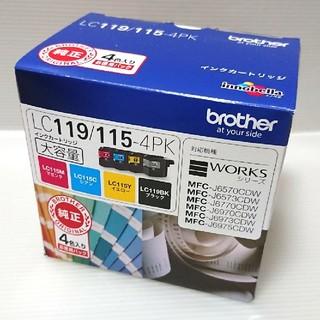 ブラザー(brother)のブラザー純正 LC119/115 4PK 大容量4色パック(PC周辺機器)