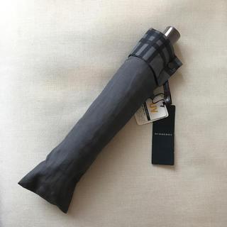 バーバリー(BURBERRY)の【新品】バーバリー 折り畳み傘(傘)