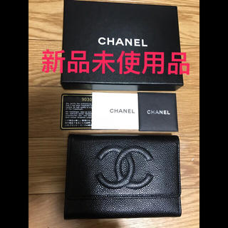 37fefbe9fffb シャネル(CHANEL)のlavender様専用 シャネル CHANEL 新品未使用三つ折り財布