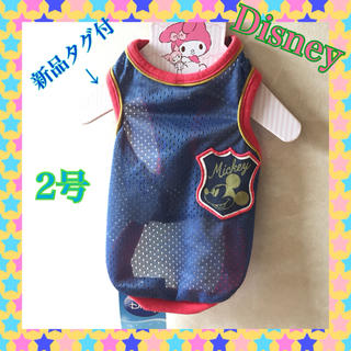 Disney - ❤️新品タグ付き❤️ミッキー ドッグウェア 2号