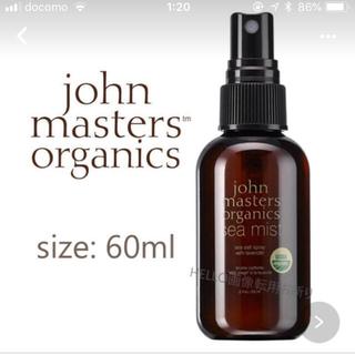 ジョンマスターオーガニック(John Masters Organics)のjohn masters シーミスト(ヘアスプレー)