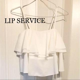 リップサービス(LIP SERVICE)のトップス♡リップサービス美品(チュニック)