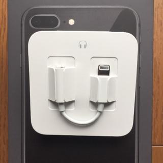 Apple - 純正 iphone 8 イヤホン交換アダプター