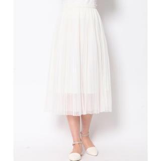 クイーンズコート(QUEENS COURT)の【新品タグ付き】チュールプリーツスカート(ロングスカート)