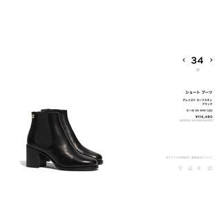 CHANEL - chanel シャネル サイドゴア ショート ブーツ