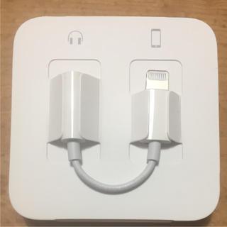 Apple - iPhone イヤホン変換アダプタ