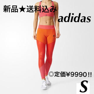 adidas - adidas レディース  スパッツ レギンス ヨガ  ジム スポーツ