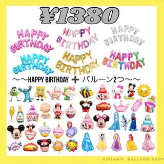 【選べるバルーン▷1380円】数字 ベビー 祝 プレゼント 誕生日 バルーン