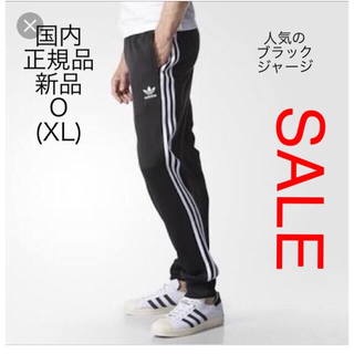 adidas - originals SST CUFFED TRACK PANTS 黒 O