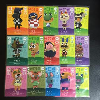 任天堂 - amiibo  カード 15枚セット どうぶつの森