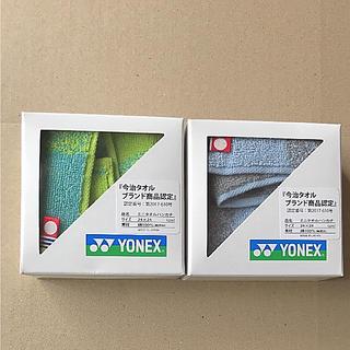 ヨネックス(YONEX)の新品 ヨネックス 今治ミニタオル 2枚セット  YONEX  AC1059(その他)