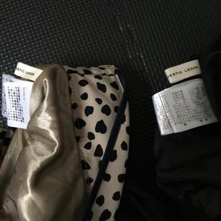 マジェスティックレゴン(MAJESTIC LEGON)のスカート2点(ミニスカート)