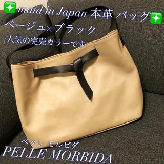 ペッレ モルビダ(PELLE MORBIDA)の❇️PELLE MORBIDA ペッレモルビダ  レディース ショルダーバッグ (ショルダーバッグ)