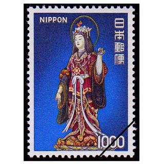 1000円切手 シート