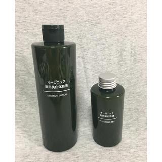 ムジルシリョウヒン(MUJI (無印良品))の無印良品 化粧水  オーガニック(化粧水 / ローション)