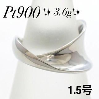【新品仕上げ】Pt900 リング 1.5号 ピンキーリング 2号 1号 プラチナ(リング(指輪))
