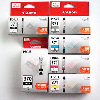 キヤノン(Canon)の送料無料♪【キャノン】純正BCI 370 371XL大容量インクCanon★6色(PC周辺機器)