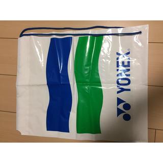 ヨネックス(YONEX)の新品 ヨネックス  ビニール袋 バドミントン(バドミントン)