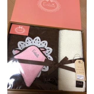 【新品】Eclait エスプリ エクレア タオルセット 3種類
