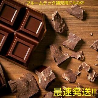 ☆純国産・電子タバコのチョコレート味/大容量の20mlちょい↑❗