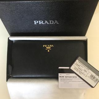 プラダ(PRADA)のプラダ財布✴︎サフィアーノ黒(財布)