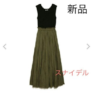 snidel - 新品 定価15660円 今期 スナイデル リネン マキシ ワンピース 黒カーキ