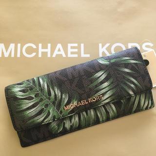 マイケルコース(Michael Kors)の新品マイケルコース 🌴トロピカル柄 スリム長財布(財布)