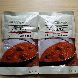 ムジルシリョウヒン(MUJI (無印良品))の無印良品 素材を生かしたカレー バターチキンカレー   180g×2(レトルト食品)